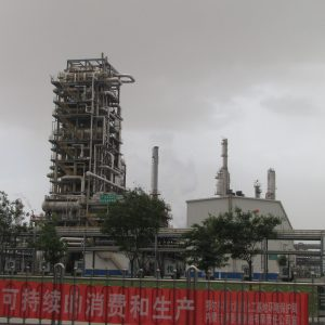 Yitai Dalu Coal-to-Liquids Anlage, Innere Mongolei, China